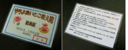 181127-3kurashi.JPG