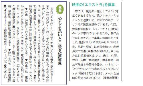 181127-4kurashi.JPG