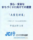 210115-kurashi.jpg