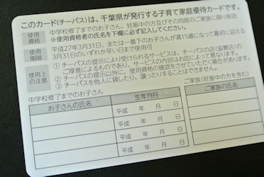 240620-6.kurashi.jpg