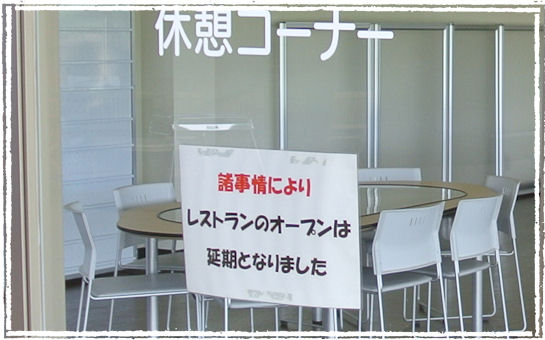 251007-2.kurashi.jpg
