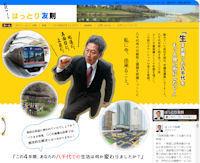 290514-kurashi-1.jpg