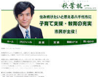 290514-kurashi-4.jpg