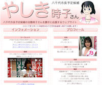 290514-kurashi-5.jpg