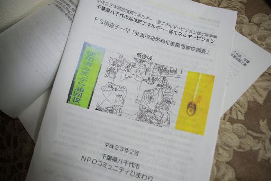 230928-2.kurashi.jpg